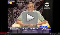 Протасов Кирилл Андреевич - отзывы - Vseoplastike ru